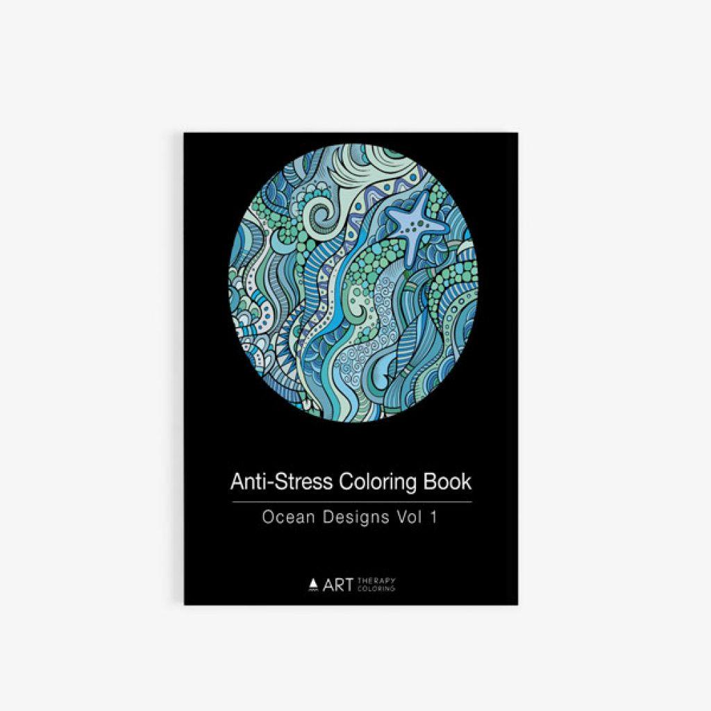 Anti Stress Coloring Book Ocean Designs Vol 1